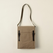 Book-hunting Bag